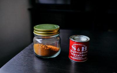 [食譜] 自製咖哩粉—咖哩粉和咖哩塊的差別?為何要自製?–咖哩粉專欄#1