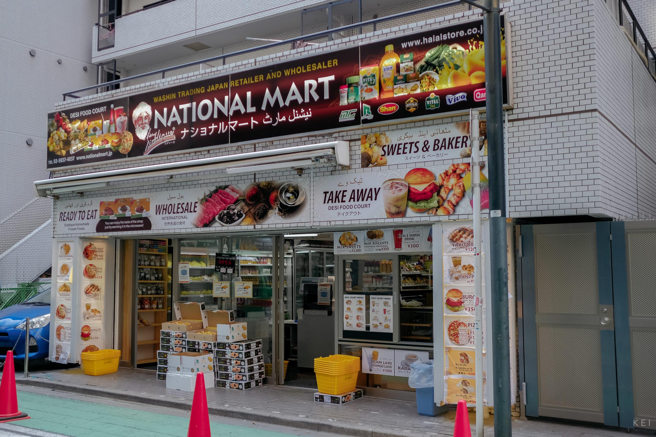 大久保有各式各樣的亞洲餐廳 以及超市
