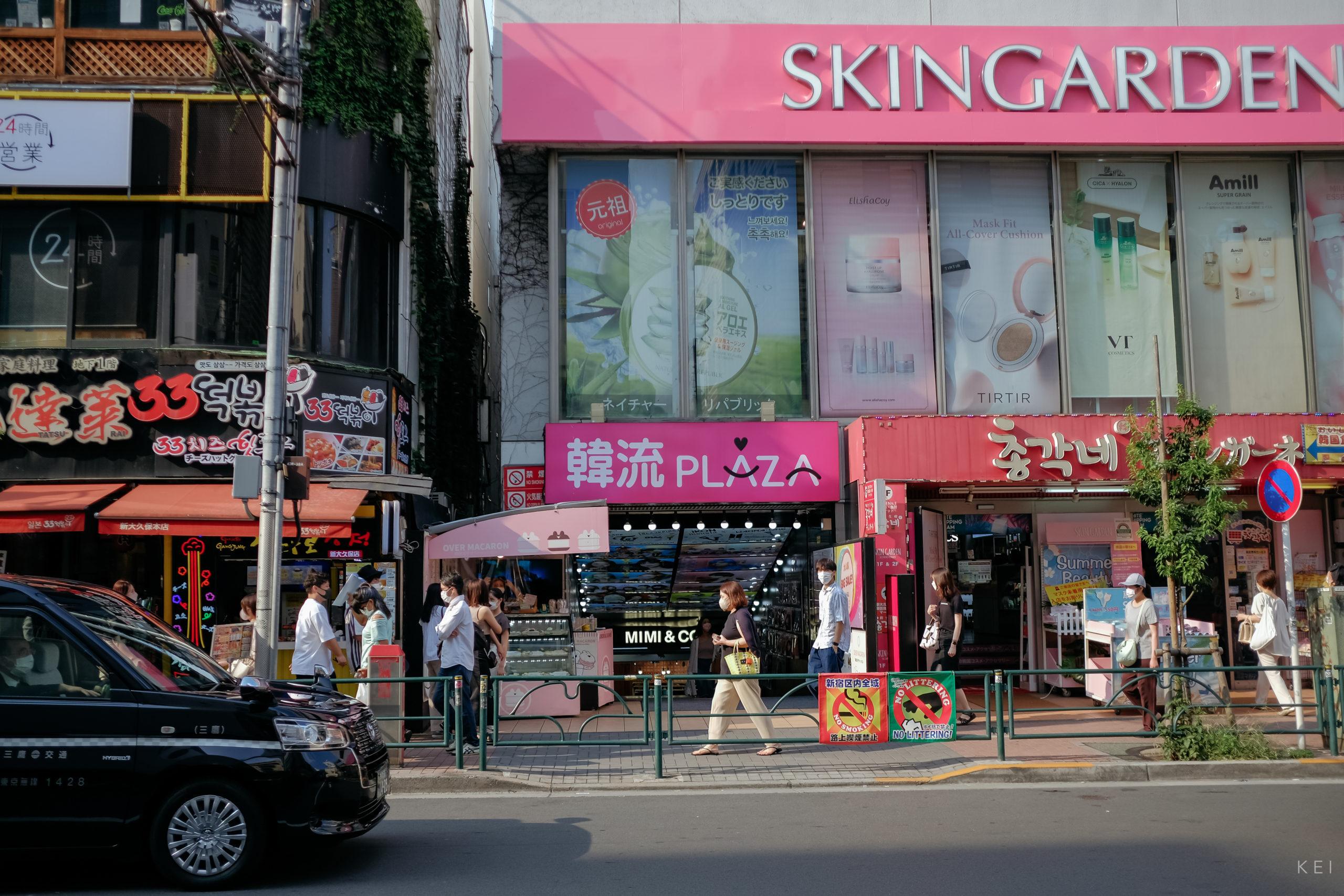 新大久保,到處都是韓國相關的店家